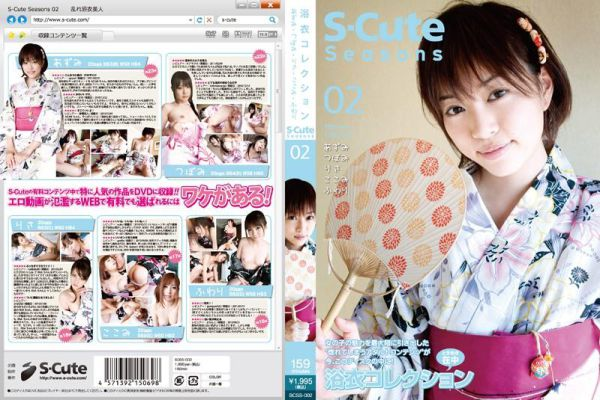 SCSS-002