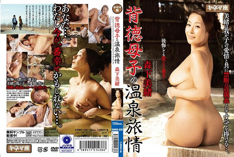 KNMD-038
